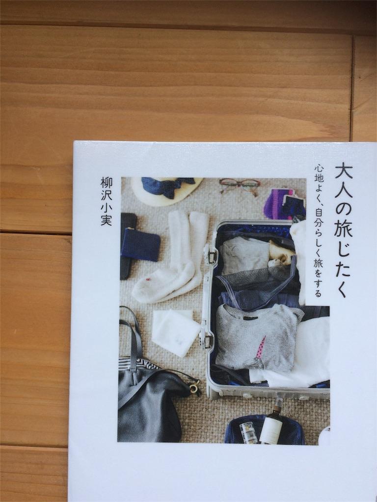 f:id:hon-nomushi:20160809122845j:image