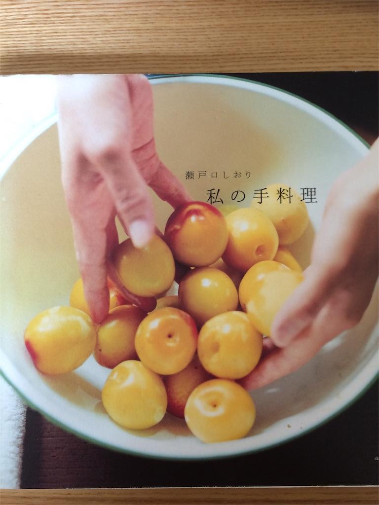 f:id:hon-nomushi:20160818131248j:image