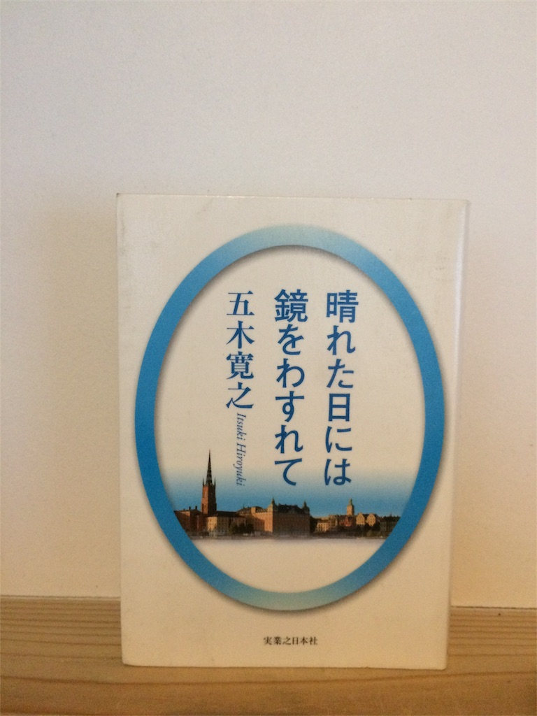 f:id:hon-nomushi:20170110155452j:image