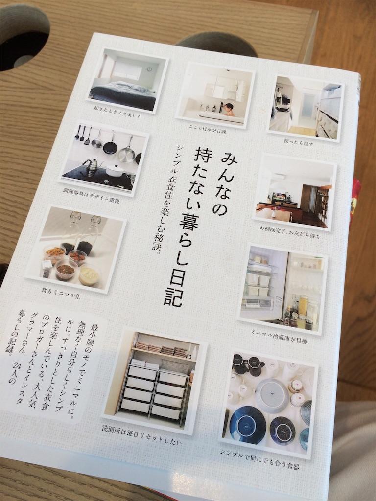 f:id:hon-nomushi:20170207100323j:image