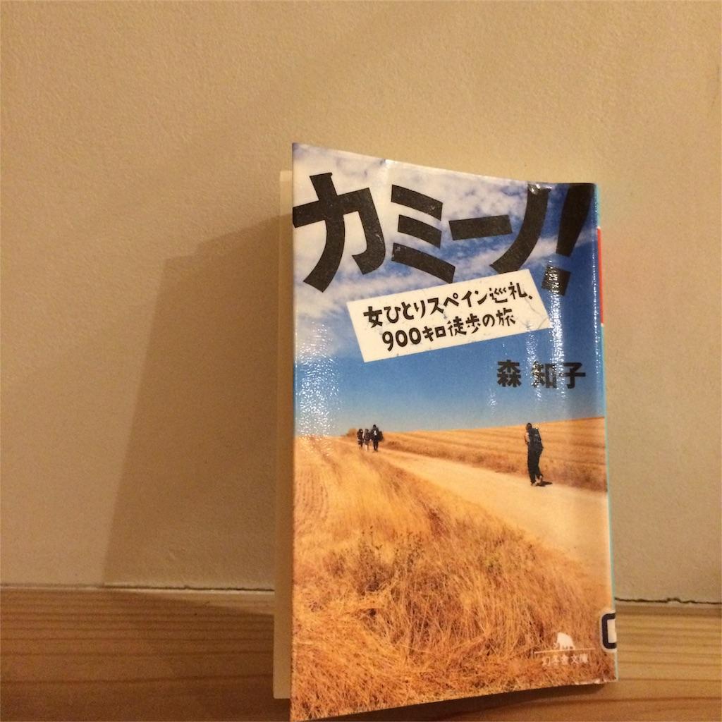 f:id:hon-nomushi:20170222100506j:image