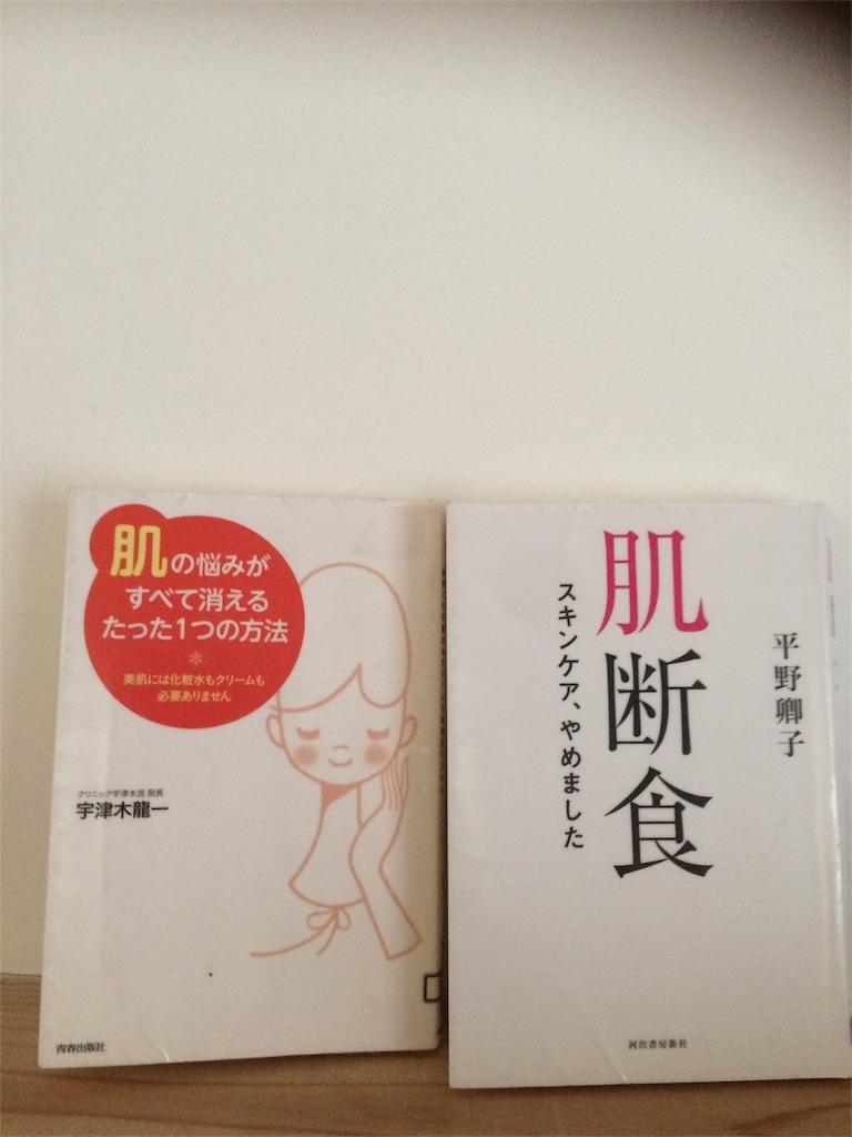 f:id:hon-nomushi:20170303133011j:image