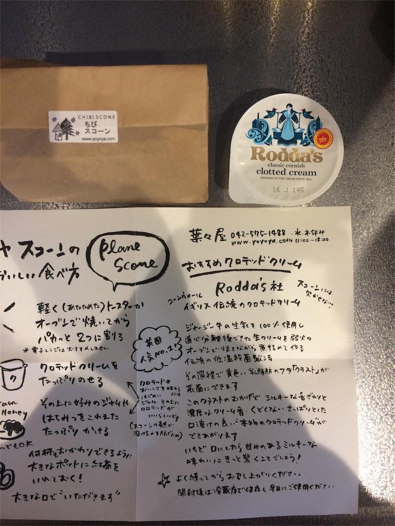 f:id:hon-nomushi:20170403131726j:image