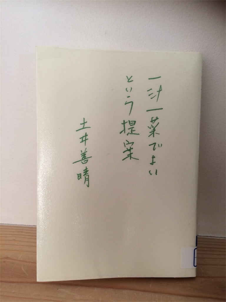 f:id:hon-nomushi:20170406131902j:image