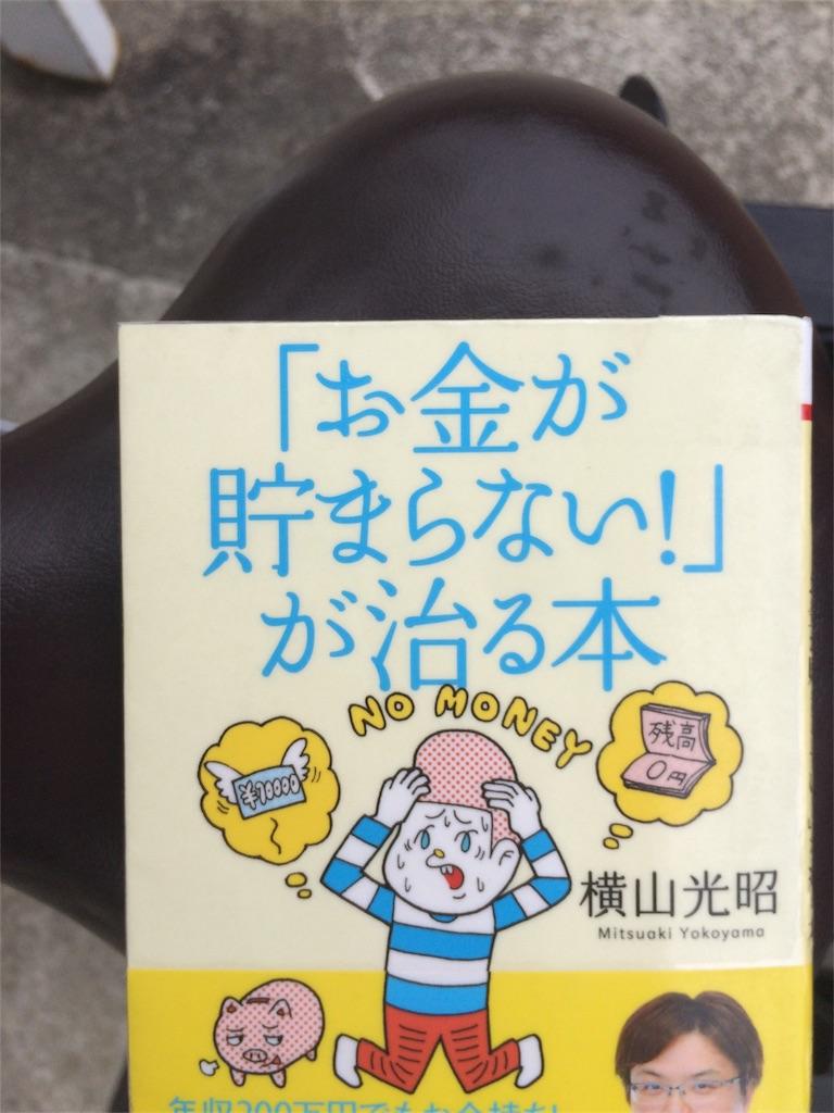 f:id:hon-nomushi:20170516100117j:image