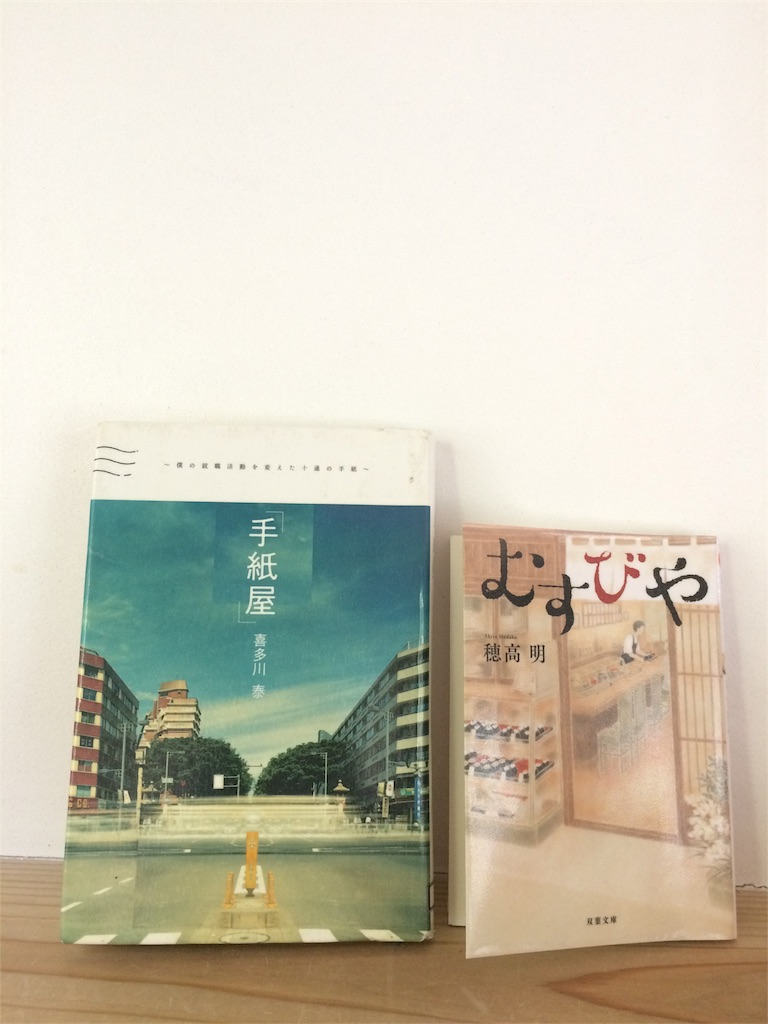 f:id:hon-nomushi:20170522122440j:image