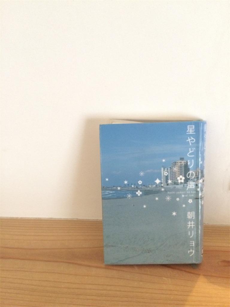 f:id:hon-nomushi:20170524140637j:image