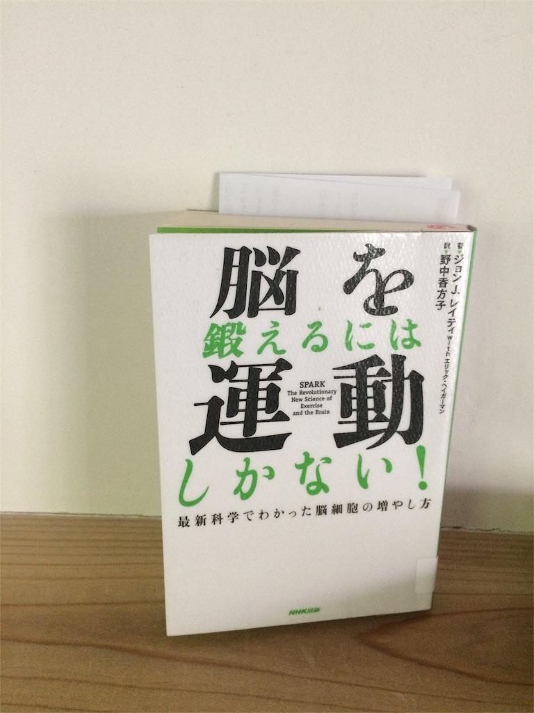 f:id:hon-nomushi:20170718111830j:image