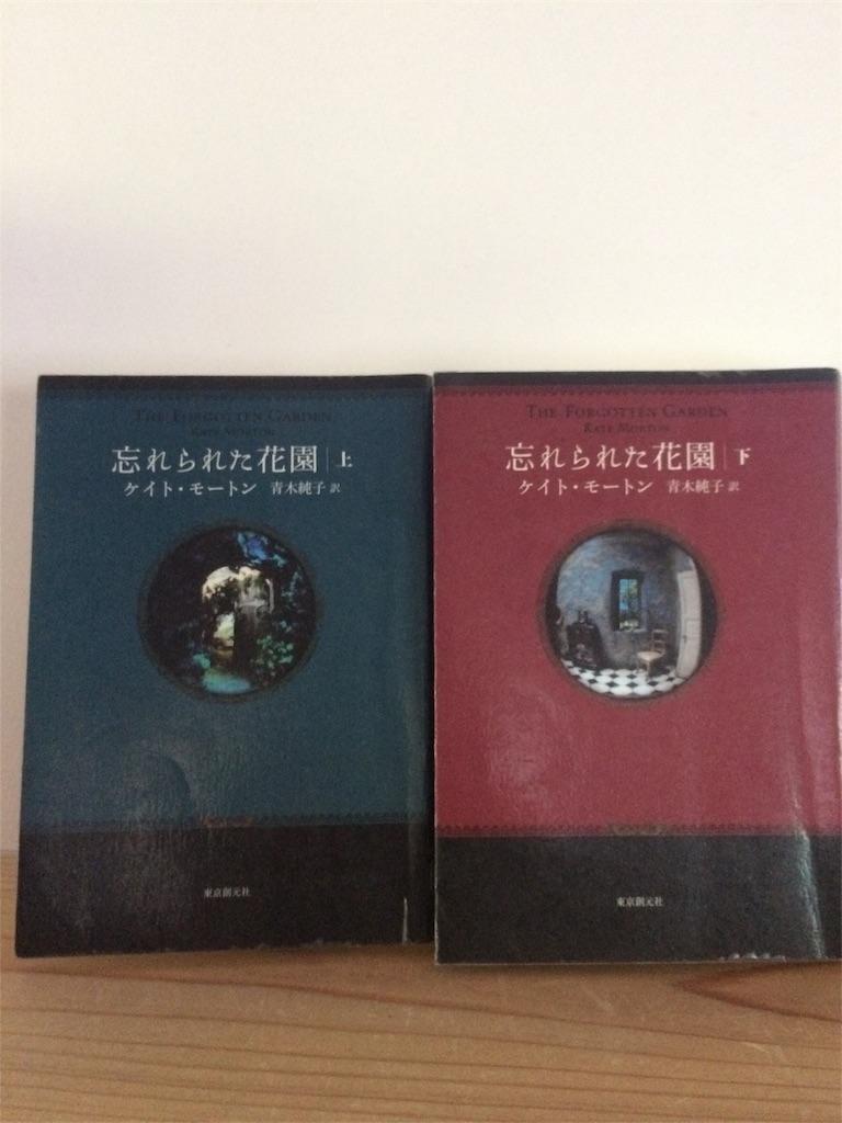 f:id:hon-nomushi:20170803133050j:image