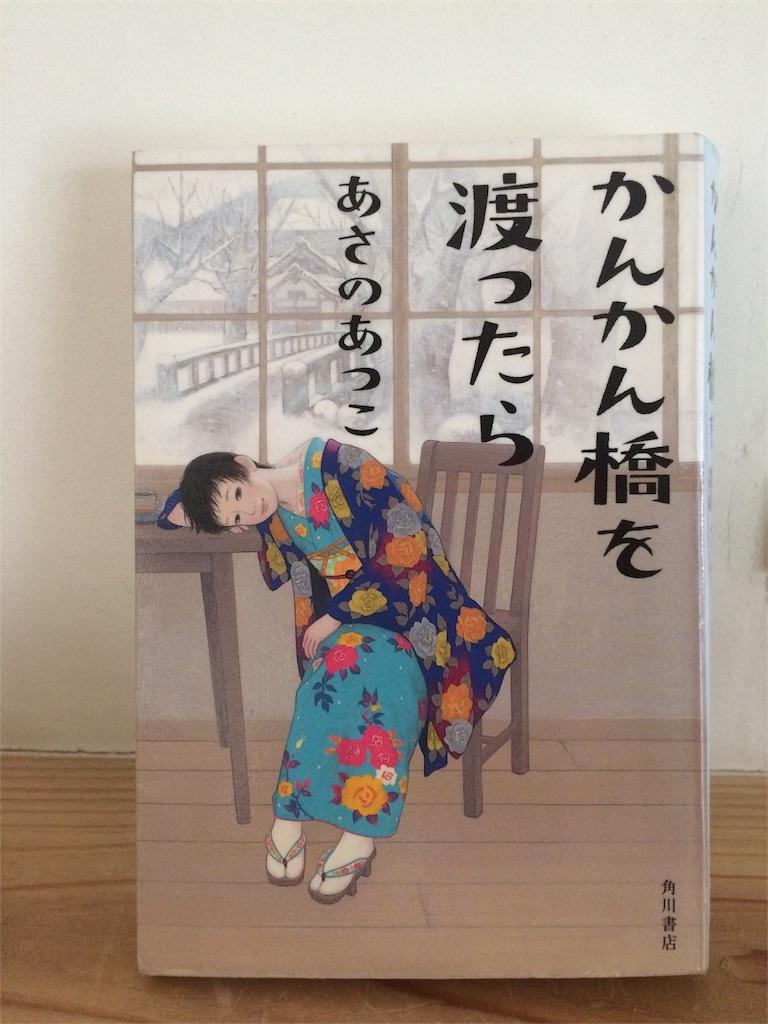 f:id:hon-nomushi:20170915100945j:image