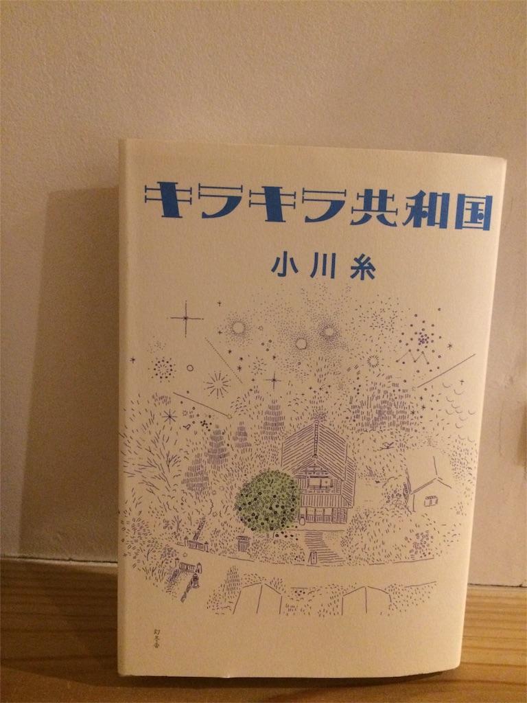 f:id:hon-nomushi:20171231201244j:image