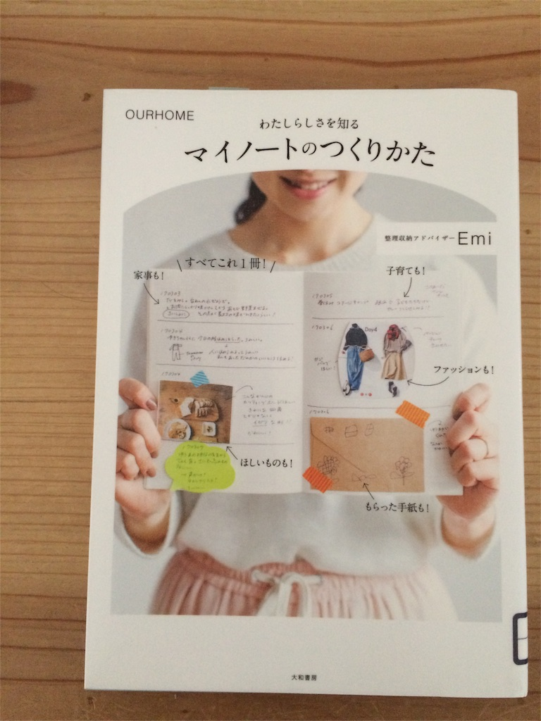 f:id:hon-nomushi:20180228134617j:image