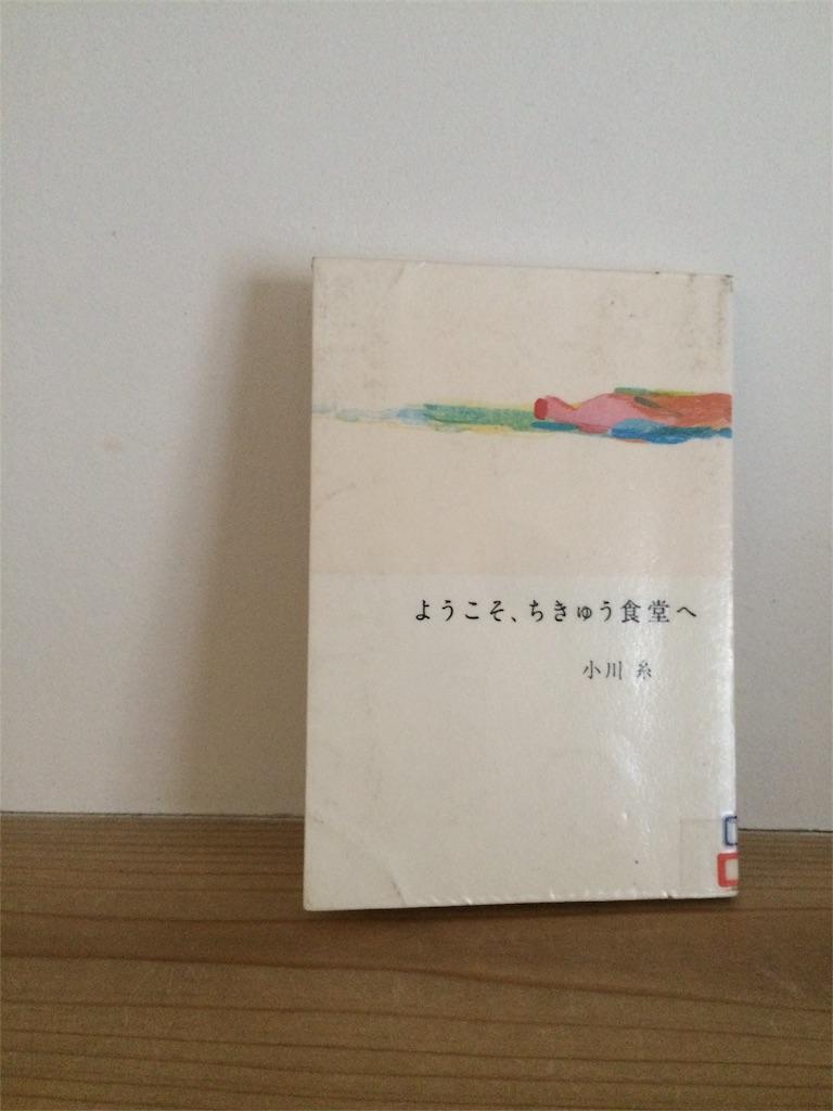 f:id:hon-nomushi:20180404075724j:image