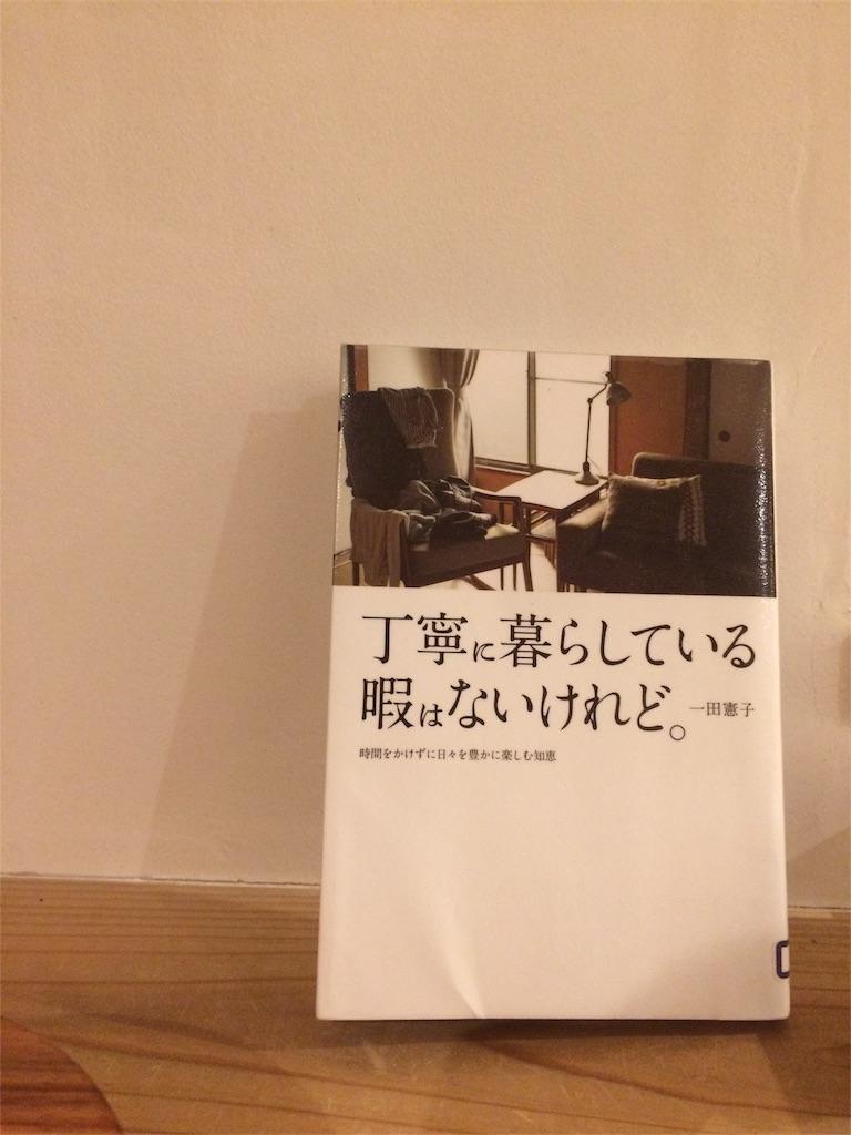 f:id:hon-nomushi:20181122165903j:image