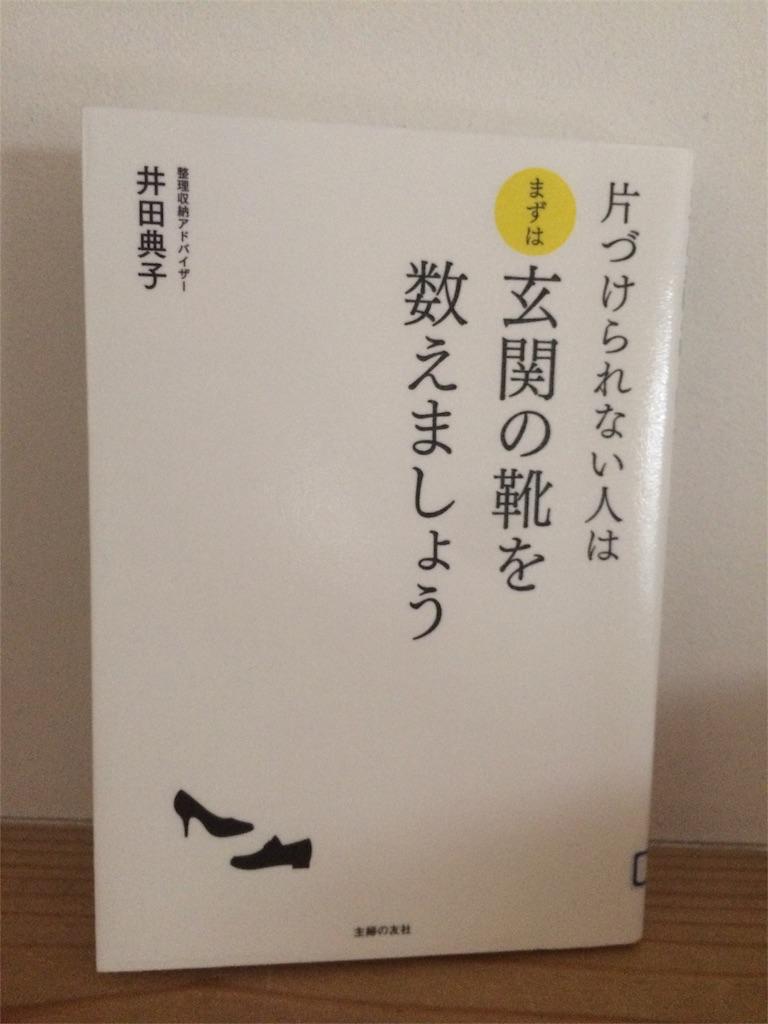 f:id:hon-nomushi:20190531095011j:image
