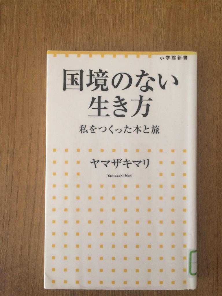 f:id:hon-nomushi:20190627090729j:image