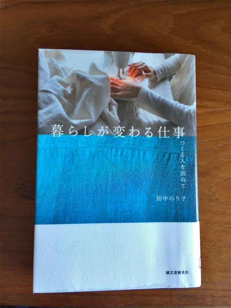 f:id:hon-nomushi:20200508083205j:plain