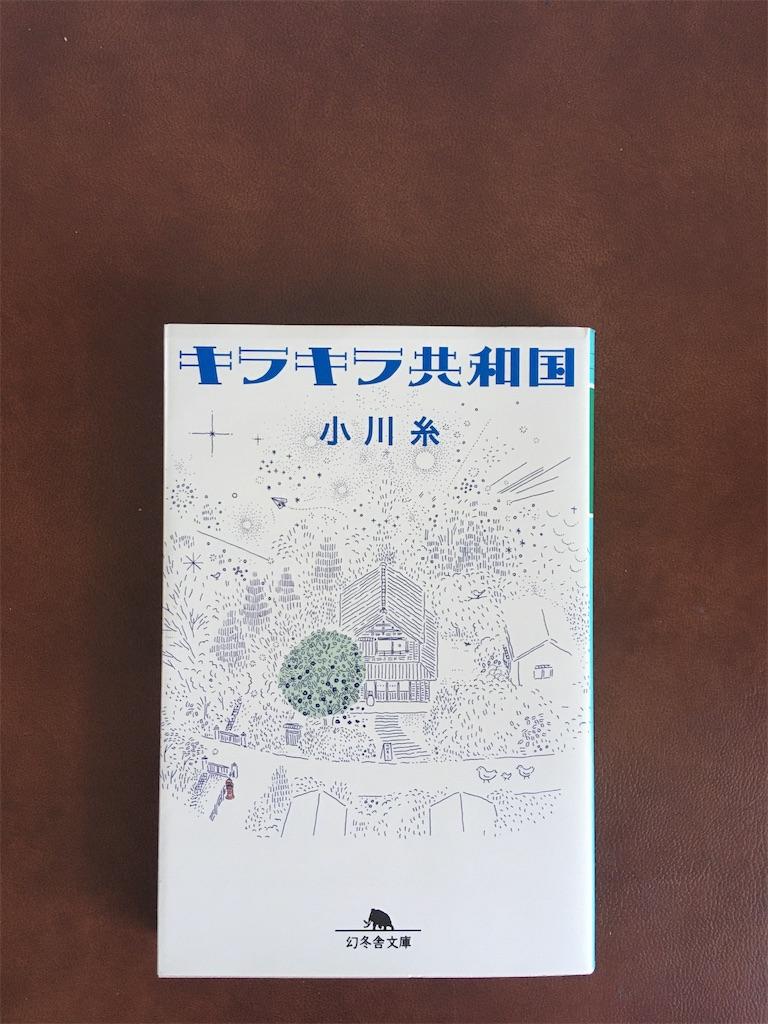 f:id:hon-nomushi:20200519100155j:image