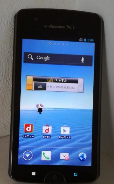 f:id:honami-gadget:20170906030733j:image