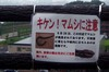 f:id:honda-jimusyo:20050730090743j:plain