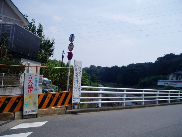 f:id:honda-jimusyo:20050919103533j:plain