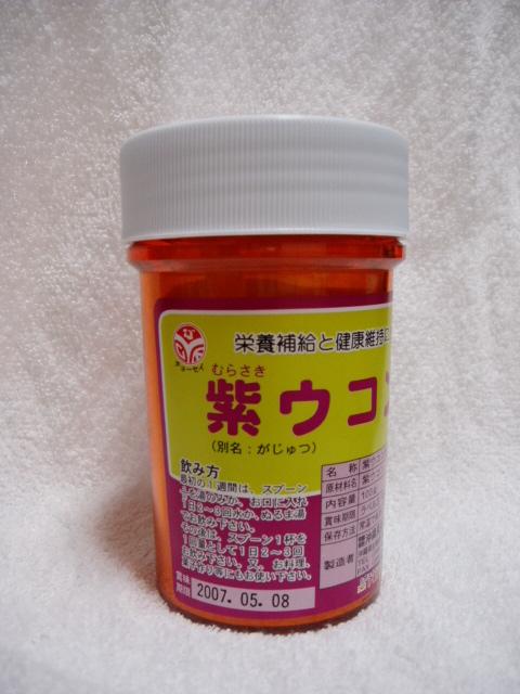 f:id:honda-jimusyo:20050923052139j:plain