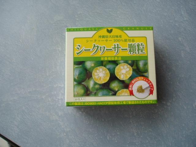 f:id:honda-jimusyo:20051216123030j:plain