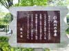 f:id:honda-jimusyo:20060430110056j:plain
