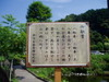 f:id:honda-jimusyo:20060715074224j:plain