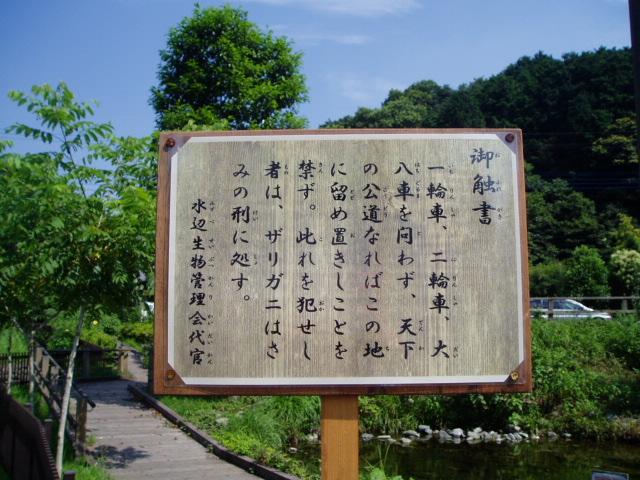 f:id:honda-jimusyo:20060715074225j:plain