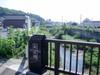 f:id:honda-jimusyo:20060715080613j:plain