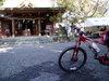 f:id:honda-jimusyo:20070203110121j:plain