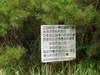 f:id:honda-jimusyo:20080808160624j:plain