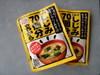 f:id:honda-jimusyo:20091012130602j:plain