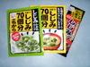 f:id:honda-jimusyo:20100111071251j:plain