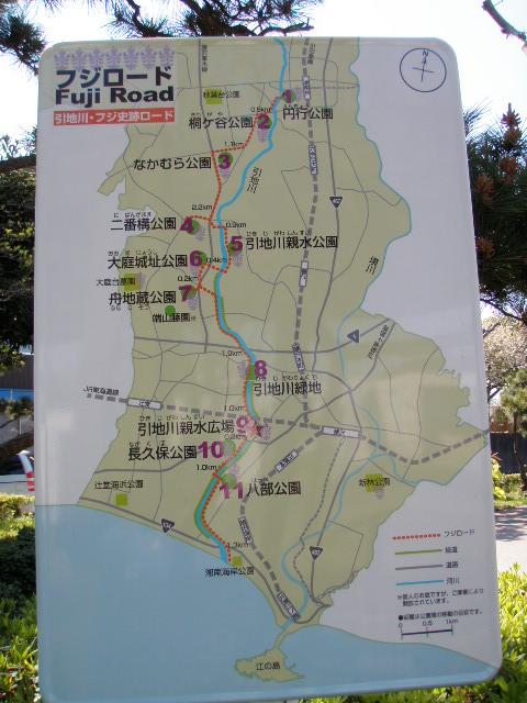 f:id:honda-jimusyo:20100425135839j:plain