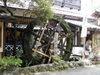 f:id:honda-jimusyo:20100430131651j:plain