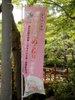 f:id:honda-jimusyo:20100430131722j:plain