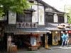 f:id:honda-jimusyo:20100430131857j:plain