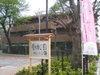 f:id:honda-jimusyo:20100430145749j:plain