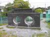 f:id:honda-jimusyo:20100502124454j:plain