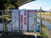 f:id:honda-jimusyo:20100717095120j:plain