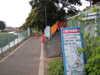 f:id:honda-jimusyo:20100717165943j:plain