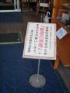 f:id:honda-jimusyo:20100818090929j:plain