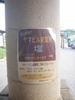 f:id:honda-jimusyo:20100904165503j:plain