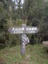 f:id:honda-jimusyo:20100918132456j:plain