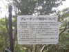 f:id:honda-jimusyo:20100918142330j:plain