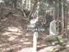 f:id:honda-jimusyo:20100918154519j:plain