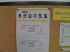 f:id:honda-jimusyo:20101226155945j:plain