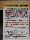 f:id:honda-jimusyo:20110501112426j:plain